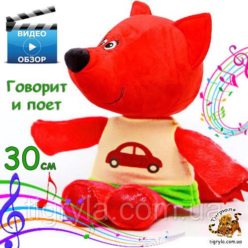 БОЛЬШАЯ Лисичка Мимимишки мягкая музыкальная игрушка -  Лисичка. Ми-ми-мишки
