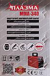 Зварювальний апарат Плазма ММА-340 (дисплей), фото 8