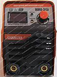 Зварювальний апарат Плазма ММА-340 (дисплей), фото 5