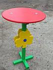 """Столик для детской площадки """"Клевер"""", фото 3"""
