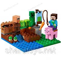 "Конструктор Minecraft ""Арбузная ферма"""