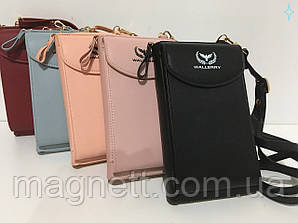 Жіночий гаманець - сумочка Wallerry