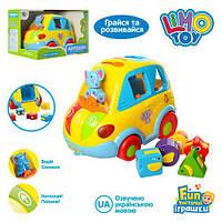 Машинка-сортер Автошка Limo Toy 9198 UA