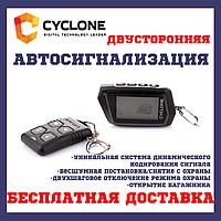 Автосигналізація двостороння Автомобільна охоронна система CYCLONE X-400, фото 1