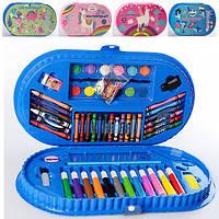 Набор для творчества, фломастеры, карандаши, акварельные краски, MK3918-1