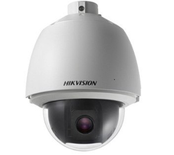Hikvision DS-2AE5225T-A(C)