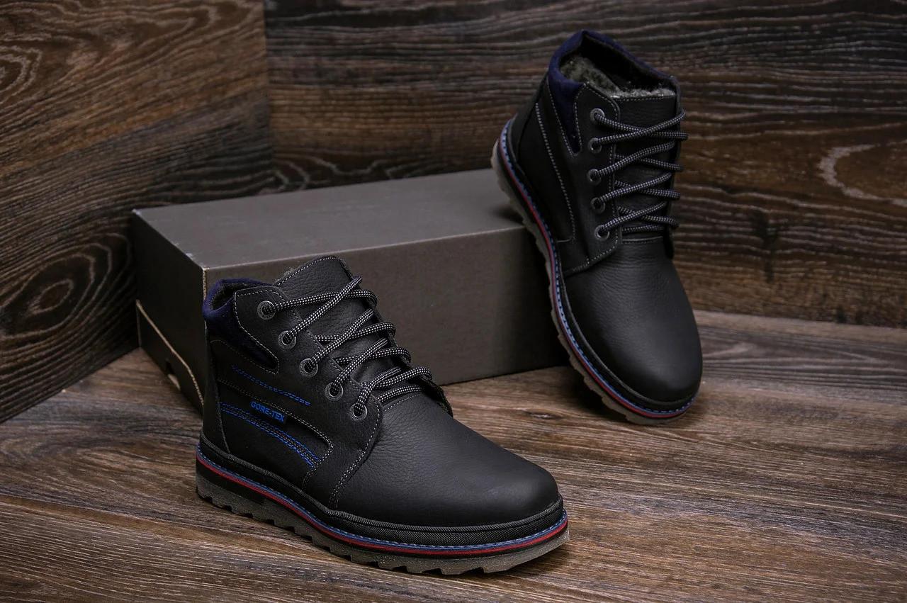 Мужские зимние кожаные ботинки в стиле Walker Seazone Blue Line
