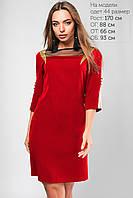 Женское полуприталенное платье Николь Lipar Красное