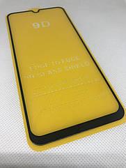 Samsung Galaxy A30S (A307F) защитное 3D 5D 9D стекло Full Glue