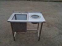 Стол производственный для сбора отходов с мойкой 1300х600х850