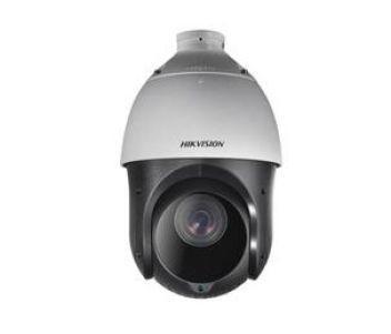 Hikvision DS-2DE4225IW-DE (D)