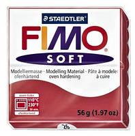Пластика Soft, Вишневая, 57г, Fimo 8020-26