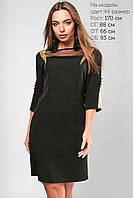 Женское полуприталенное платье Николь Lipar Черное