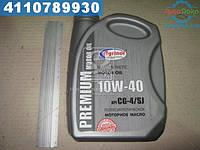 ⭐⭐⭐⭐⭐ Масло моторное Агринол HP-DIESEL 10W-40 CG-4/SJ (Канистра 1л)  4110789930