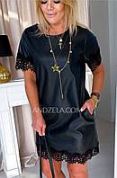 Платье женское ботал РК0960/1, фото 1