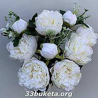 Искусственные цветы Пион с бутоном натуральный