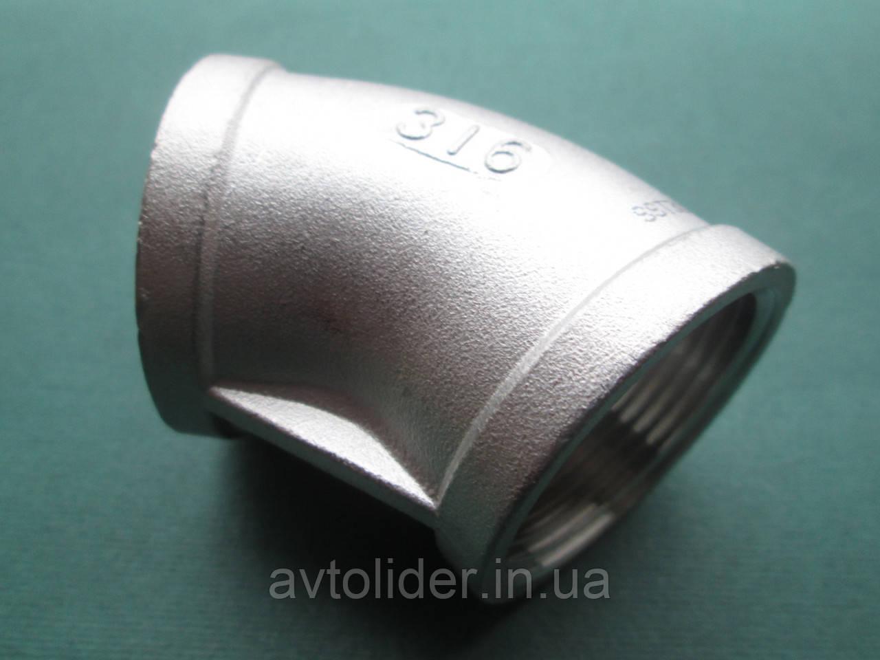 Отвод под 45 градусов из нержавеющей стали AISI 316 (А4), резьба внутренняя-внутренняя