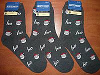 """Махровые мужские носки """"Житомир"""". Р. 27-29. Серые, фото 1"""