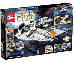 Lego 75144 Snowspeeder лего снежный спидер