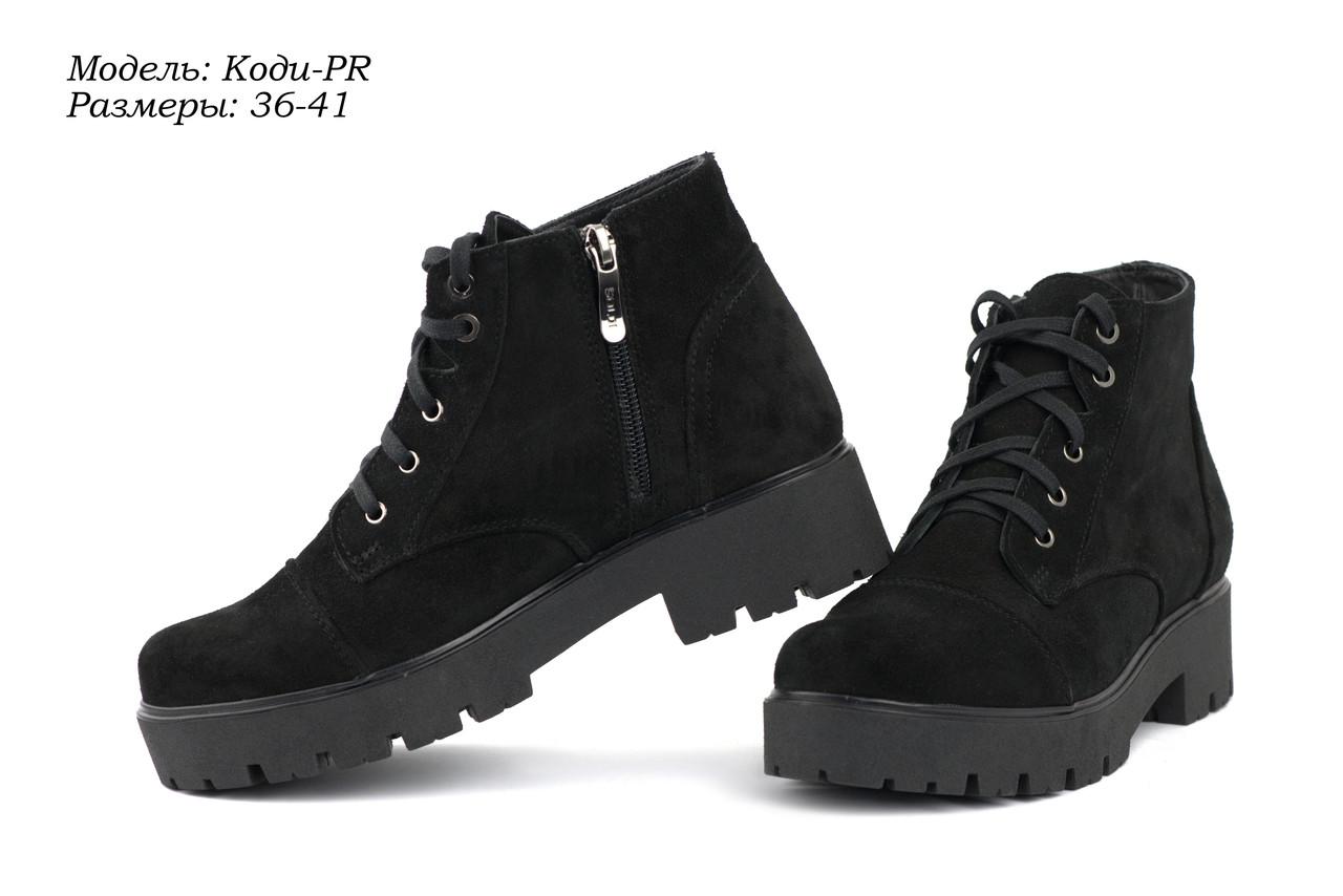 Кожаные ботинки на зимней подошве