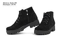 Кожаные ботинки на зимней подошве, фото 1