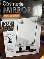 Cosmetie mirror 360 зеркало с подсветкой для макияжа