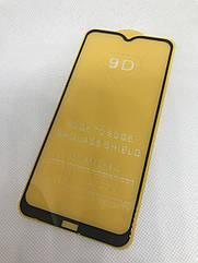 Xiaomi Redmi 8A защитное 3D 5D 9D стекло Full Glue