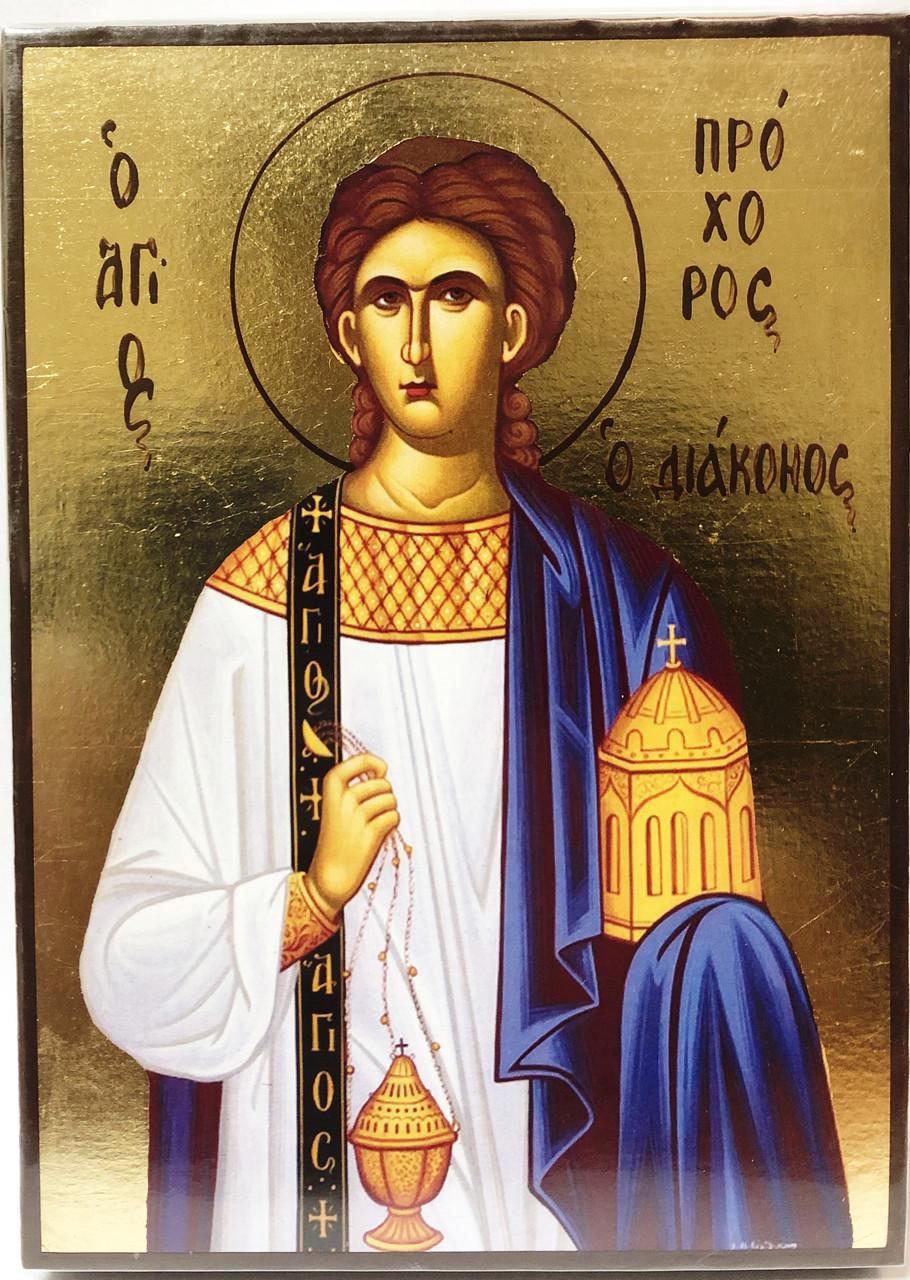 Икона Святой Прохор