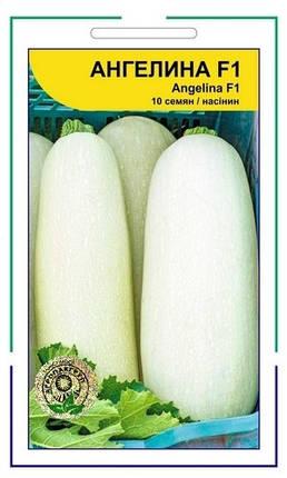 Семена Кабачок Ангелина F1 10 сем Syngenta 2023, фото 2