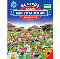 Цветущий газон Мавританский, 1 кг - Семена для газона