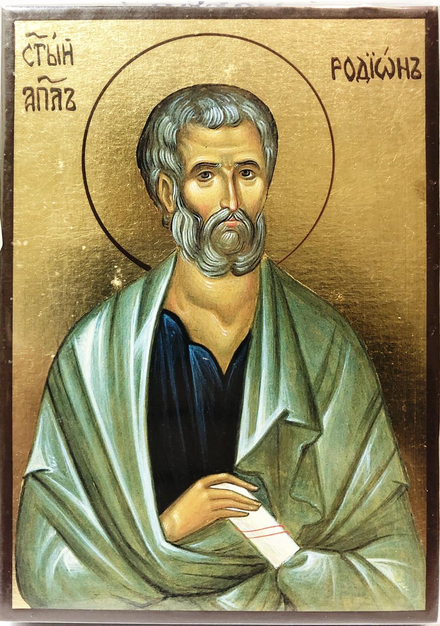 Икона Святой Родион