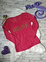 Реглан кофта свитер Selfie женский розовый