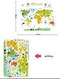 Декоративная  наклейка карта мира   (110х88см), фото 5