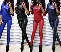 """Стильный кожаный костюм женский """"с лосинами """"Тейлор"""" - 42, 44, 46 - синий, электрик, черный, красный"""
