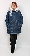 Женская теплая джинсовая куртка La Busca Турция 50-60 р.