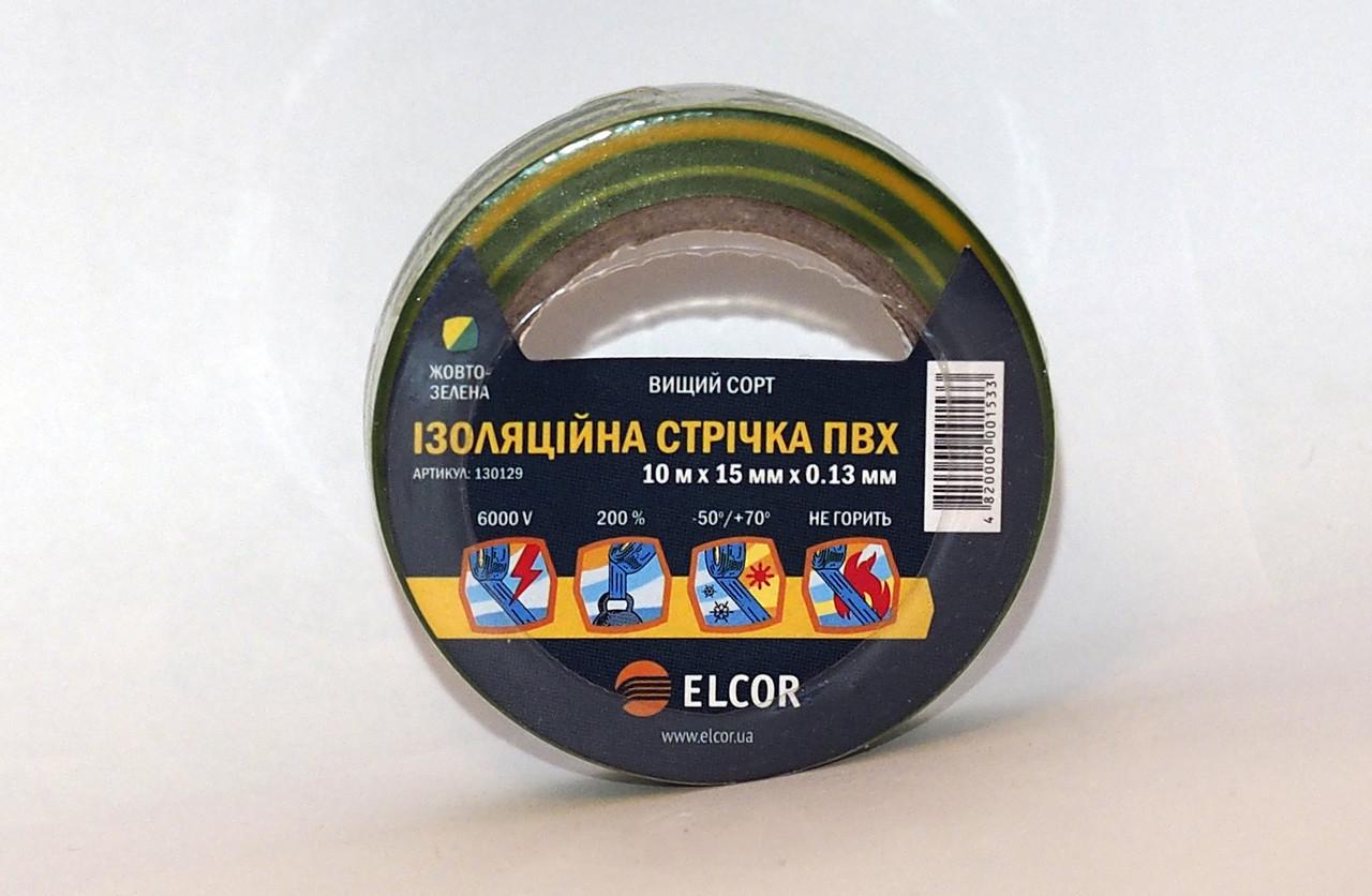 Изолента ПВХ 20м х 19мм х 0,13мм ELCOR желто / зеленый