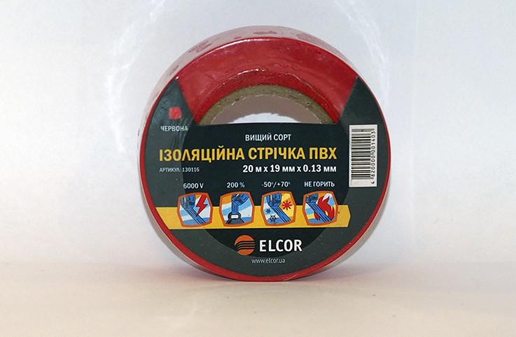 Изолента ПВХ 20м х 19мм х 0,13мм ELCOR красная