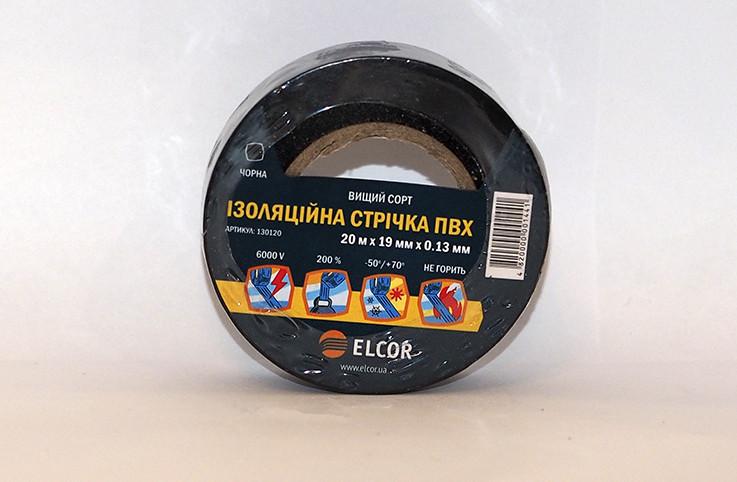 Изолента ПВХ 20м х 19мм х 0,13мм ELCOR черная
