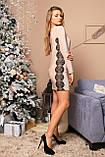 Вечернее платье с люрексом и кружевом зима 2020 р-ры 42 - 52 Nui very, фото 5