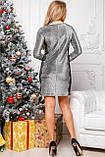 Вечернее платье с люрексом и кружевом зима 2020 р-ры 42 - 52 Nui very, фото 3