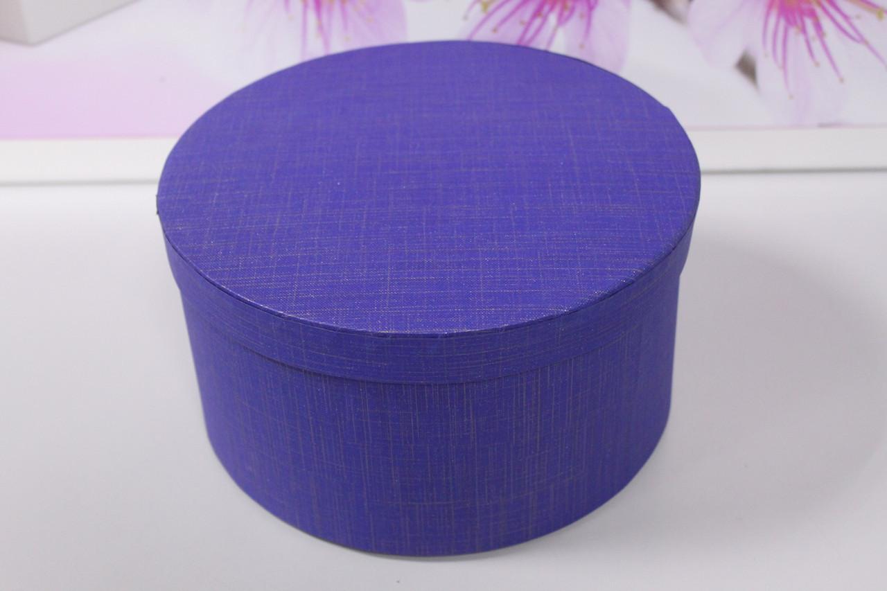 Коробочка подарочная круглая со съемной крышкой синяя 18 см