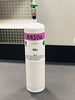 Фреон R410A (0,800 kg)