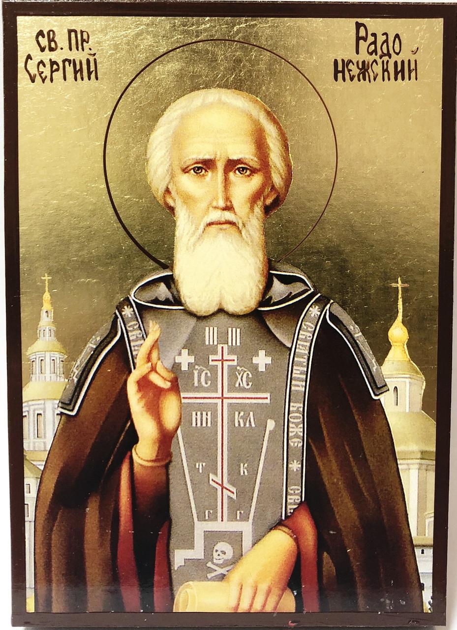 Икона Святой Сергий