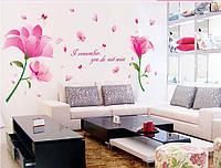 Декоративная наклейка на стену Цветы мечты