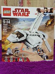Lego Star Wars 75221 Imperial Landing Craft  лего звездные войны