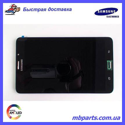 Дисплей с сенсором Samsung T280/T285 Galaxy Tab A 7.0 Black, GH97-18756A оригинал!, фото 2