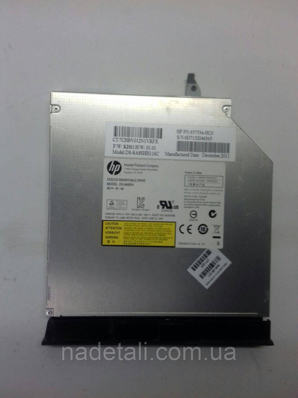 Привод DVD-RW HP DS-8A8SH SATA