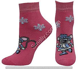 Шкарпетки дитячі махрові