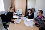 Консультационные услуги, фото 3