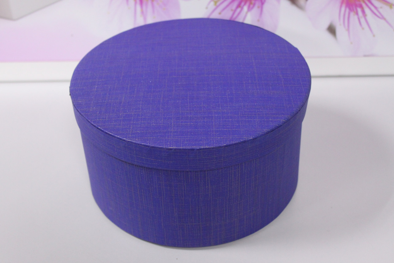 Подарочная коробочка круглая синяя 20 см